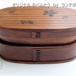 Oval 2 stages Lacquered Bending magewappa Cherry Blossom Pattern bento box กล่องข้าวญี่ปุ่นทรงรี สีไม้คลาสสิค 2 ชั้น ลายดอกซากุระ