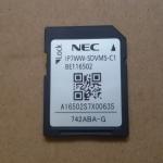 IP7WW-SDVMS-C1