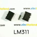 Q158: LM311 DIP8 Comparator IC