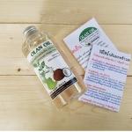 น้ำมันมะพร้าวสกัดเย็น 100% Virgin Coconut Oil ขนาด 300 ml