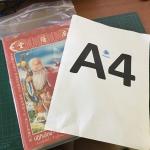 ถุงซิปล็อคขนาด A4 9x14 นิ้ว (23x35 cm) pack 70ใบ