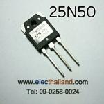 T249:25N50 FSW25N50 500V/25A