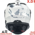 X.D1 ASEAN PROJECT limited edition 300 units ARTIC WHITE