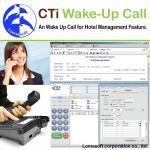 โปรแกรมตั้งปลุกสำหรับห้องพัก Wake-Up Call