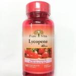 Pure Vita Lycopene 40 mg 60 softgels ราคาถูก เพียววิต้า ไลโคปีน จากมะเขือเทศ