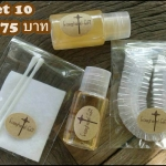 ชุดSET10 ชุดละ 9.75 บาท สั่งขั้นต่ำ 500ชุด ฟรีโลโก้4จุด (ลด10.55%)
