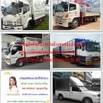 จะย้ายของไปไหนไปกับ รถรับจ้างจังหวัดเชียงใหม่ 6ล้อ 10ล้อ รถกระบะรับจ้าง ทั่วไทย