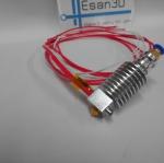 3D Printer J-head Hotend for 0.2mm/1.75mm (Long-distance)