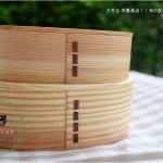 Small Ellipse 2 stages Shiraki bending magewappa bento box กล่องข้าวญี่ปุ่นวงรีสีไม้ 2 ชั้น ขนาดเล็ก