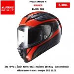 LS2 FF323 Arrow r Burner-Red