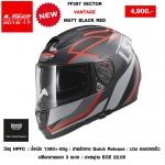 LS2 FF397 Vector Vantage Matt-Black-Red