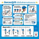Bike For Mom 2015/2558