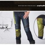 Ugly Bros 2-Slub-K Kevlar