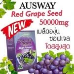 Grape seed 50000 mg high potency เมล็ดองุ่นออสเวย์เข้มข้น 50000 mg. 100 เม็ด
