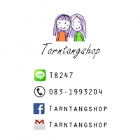 ร้านtarntangshop
