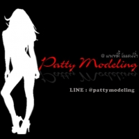 ร้านPatty Modeling