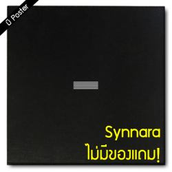 "[PRE-ORDER] BIGBANG - BIGBANG ""MADE"" THE FULL ALBUM (ไม่มีของแถม - สั่งจาก synnara)"