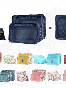 กระเป๋าจัดระเบียบ เซ็ต 6 ชิ้น (แบบมีลาย)