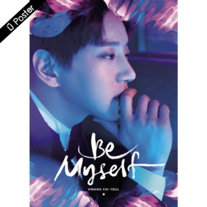 "[PRE-ORDER] HWANG CHI YEUL - 2nd Mini Album ""BE MYSELF"" (A Ver.)"