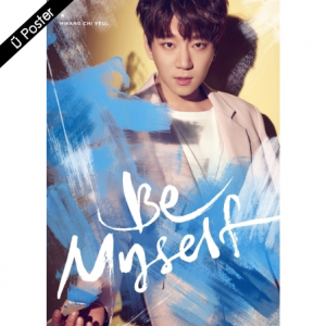 "[PRE-ORDER] HWANG CHI YEUL - 2nd Mini Album ""BE MYSELF"" (B Ver.)"