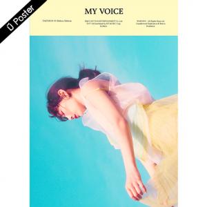 "[PRE-ORDER] TAEYEON - 1st Album ""MY VOICE"" (DELUXE EDITION) <Sky Ver.>"