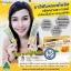 2 หลอด ยาสีฟัน โพรโพลิซ นูโบลิค Propolis Nubolic Toothpaste นำเข้าจากออสเตรเลีย ดับกลิ่นปากอยู่หมัด อัดแน่นด้วยสมุนไพร และสารสกัดบำรุงฟัน พรีเมียมคุณภาพสูง ของแท้ ส่งฟรี EMS thumbnail 1