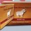 High Care Premium Sheep Placenta 60000 Plus Hyalunic Acid (120 Tablets) thumbnail 1