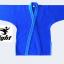 UFIGHT Judo ชุดยูโดยูไฟต์ thumbnail 2