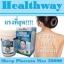 Healthway Sheep Placenta MAX 50000 รกแกะ เฮลท์เวย์ ชี๊พพลาเซนทา ของแท้ ราคาถูก thumbnail 1