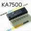 KA7500 DIP-16