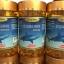 Deep blue Squalene 5000 mg 360 solfgel น้ำมันตับปลาฉลามน้ำลึก นำเข้าจากนิวซีแลนท์ thumbnail 1