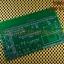 E179: EGS002 EGP1000W: Pure sine wave inverter power board