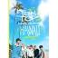 [PRE-ORDER] 틴탑 (TEENTOP) - TEENTOP HOLIDAY IN HAWAII PHOTO BOOK