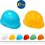 SS-TOP Helmet (ABS) thumbnail 1