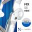 บันไดอลูมิเนียม ยืดหดได้ MX-28mini ทรงพาด 5 เมตร, ทรง A 2.5 เมตร thumbnail 3