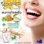 2 หลอด ยาสีฟัน โพรโพลิซ นูโบลิค Propolis Nubolic Toothpaste นำเข้าจากออสเตรเลีย ดับกลิ่นปากอยู่หมัด อัดแน่นด้วยสมุนไพร และสารสกัดบำรุงฟัน พรีเมียมคุณภาพสูง ของแท้ ส่งฟรี EMS thumbnail 5