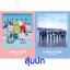 "[PRE-ORDER] WANNA ONE - 1st Mini Album ""1X1=1 (TO BE ONE)"" (Random Cover - สุ่มปก) (Re-Stock ใหม่ 19/02/61 ไม่มีโปสเตอร์)"