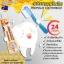 2 หลอด ยาสีฟัน โพรโพลิซ นูโบลิค Propolis Nubolic Toothpaste นำเข้าจากออสเตรเลีย ดับกลิ่นปากอยู่หมัด อัดแน่นด้วยสมุนไพร และสารสกัดบำรุงฟัน พรีเมียมคุณภาพสูง ของแท้ ส่งฟรี EMS thumbnail 4