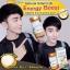 2 กระปุกใหญ่ (365 เม็ด) นมผึ้ง นูโบลิค Nubolic Royal jelly สดจากออสเตรเลีย พรีเมียมคุณภาพสูง ส่งฟรี EMS thumbnail 2