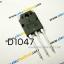 T192: D1047 NPN Transistor 160V/12A 100W