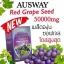 Grape seed 50000 mg high potency เมล็ดองุ่นออสเวย์เข้มข้น 50000 mg. 100 เม็ด thumbnail 1