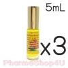 (ซื้อ3 ราคาพิเศษ) ไพรสกัด น้ำมันเหลืองดอกบัว 9 ดอก 5 mL แก้เหน็บชา ตะคริว ปวดหลัง เข่าข้อ เป็นหวัดคัดจมูก แก้พิษ แมลงสัตว์กัดต่อย
