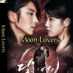 Moon Lovers : Scarlet Heart Ryeo 3 แผ่น ยังไม่จบ