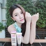 2 หลอด Jellys DD Cream ดีดีครีมเจลลี่ หัวเชื้อผิวขาว บำรุงผิวกาย ดีดีครีมน้ำแตก สารสกัดจากเกาหลี ผิวขาวใสออร่า ปกป้องผิวจากแสงแดด SPF100 PA+++ ส่งฟรี EMS