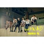 "[PRE-ORDER] GOT7 - Mini Album ""MAD"" (Horizontal Ver.)"