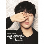 "[PRE-ORDER] YU SEUNGWOO - 2nd Mini Album ""빠른 열아홉"""