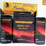 ยาง ใน WANDA King / 700x23-25c