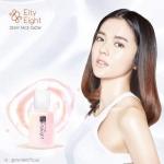2 ขวด Eity Eight Dewy Face Glow เอตี้เอท ดิวอี้ เฟส โกลว์ เบสเบาบางใช้ก่อนลงรองพื้น เปล่งประกายสว่างใสแบบมีออร่า จากเกาหลี ส่งฟรี EMS
