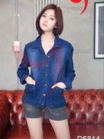 เสื้อยีนส์แขนยาว ผ้ายืด สุดเท่ (ไซด์ M,L,XL)