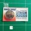 CR2032 3V Lithium battery thumbnail 2